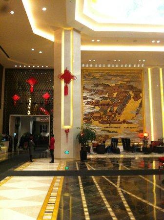 Wanda Vista Shenyang: Hotel Lobby