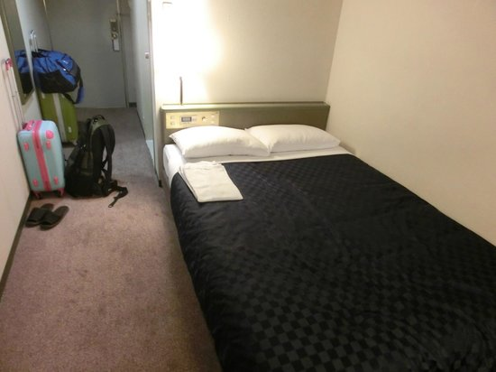 Court Hotel Asahikawa: Room - enough space for us