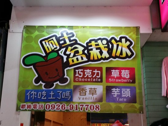 Keelung Miaokou Night Market: food you can try~~