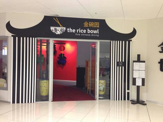 The Rice Bowl: Entrance