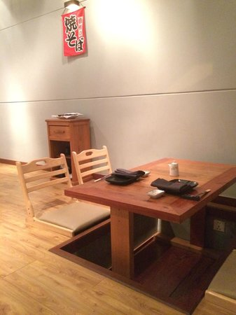 The Hashi: Interior Kotatsu table/footwell dining style