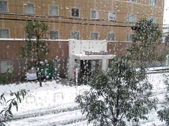 Richmond Hotel Utsunomiya Ekimae: 11時のチェックアウト時間を過ぎてもやっていない!!! 靴をズブ濡れにしながらホテル難民開始