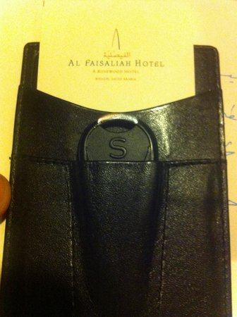 Al Faisaliah Hotel : My room's key