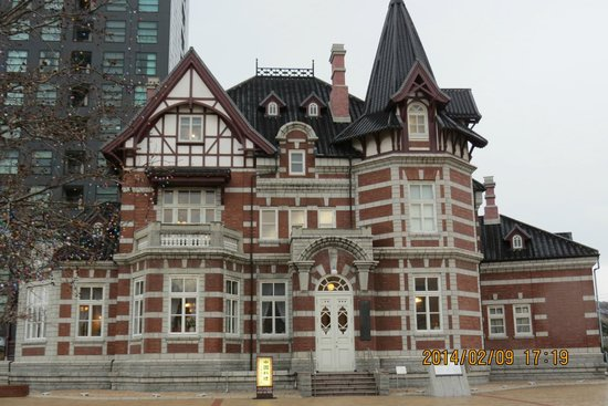 Mojiko Retro : 国際友好記念図書館