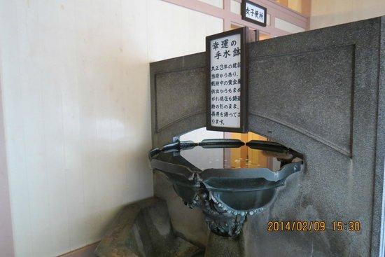 Mojiko Retro : JR門司港駅構内の手洗い場