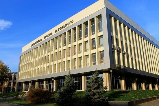 Volgograd Regional Universal Scientific Library Named After Gorky