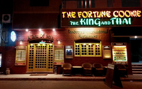 A Taste of India & International Restaurant Bar: Transformation Underway