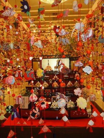 Keio Plaza Hotel Tokyo: Special decoration for holiday