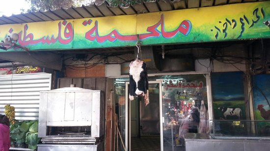 Green Olive Tours: Butcher's shop, downtown Jericho