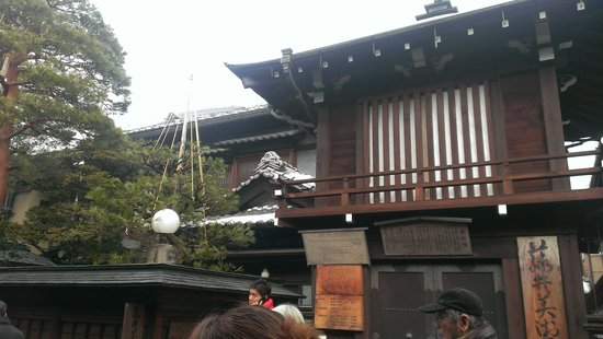 Takayama Museum of History and Art: 街の風景1