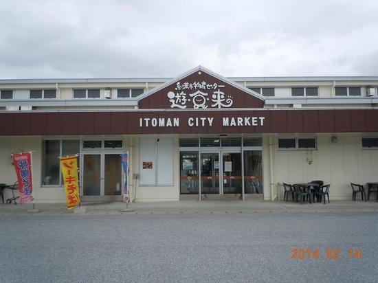 Yukura: お土産店とレストランがあります