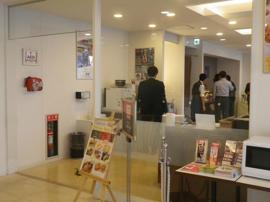 Comfort Hotel Akita : 1階のホテルのレストラン
