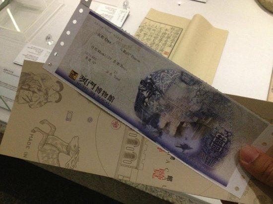 Macao Museum: Ticket