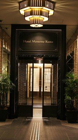 Hotel Monterey Kyoto : 入口長廊