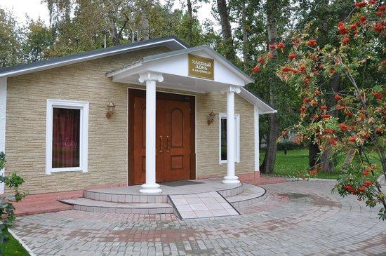 Khlebny Dom V Andronikakh