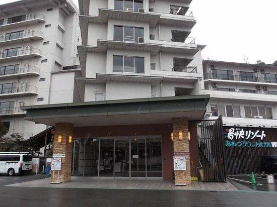 Awazu Grand Hotel Bekkan: 別館正面玄関