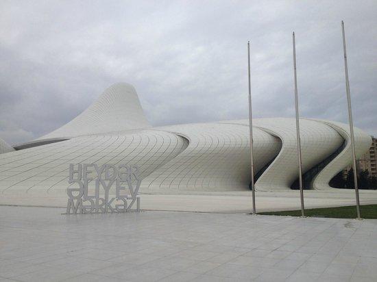 阿利耶夫文化中心