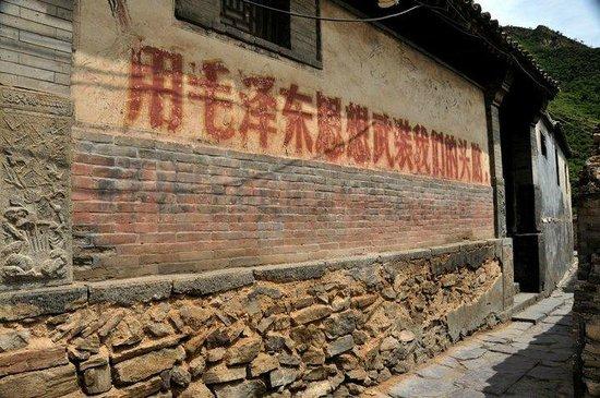 Cuandixia Village : Propaganda