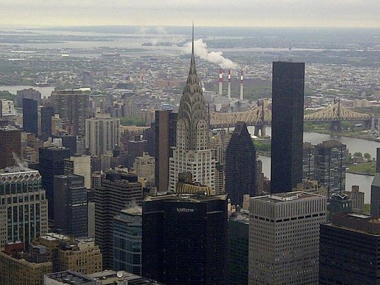 Empire State Building: El hermoso Chrysler Building