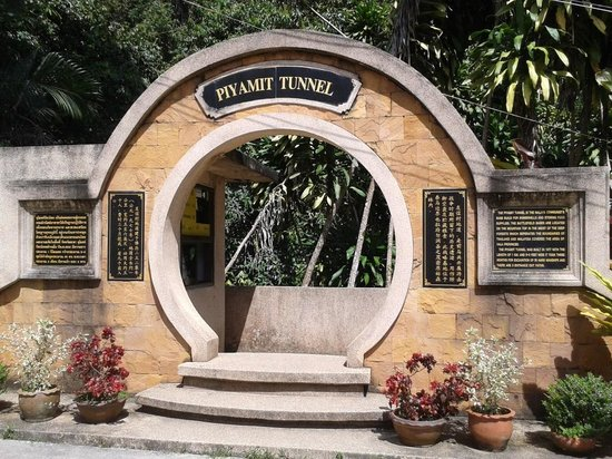 Piyamit Tunnels