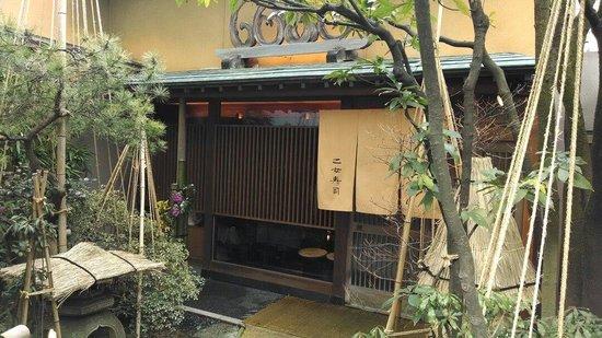 Otomezushi: Entrance just inside fense