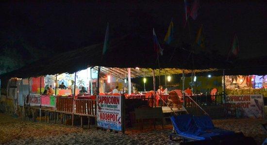 Capricorn beach shack