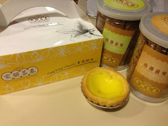Tai Cheong Bakery: The best egg tarts in HK