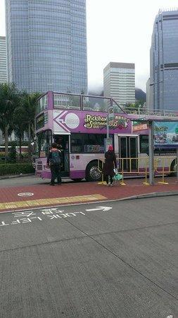 Rickshaw Sightseeing Bus: セントラルバスターミナル、私はここでバスを降りました。