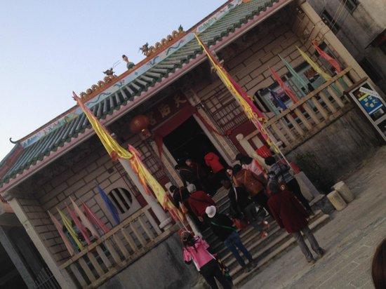 Shenzhen Dapeng Fortress : Temple