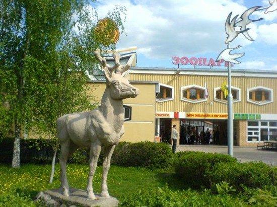 Липецкий зоопарк