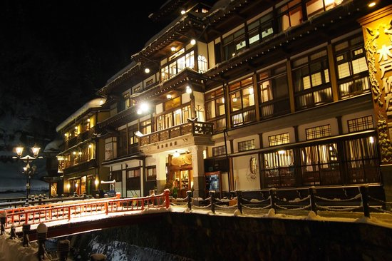 Notoya Ryokan: 能登屋旅館