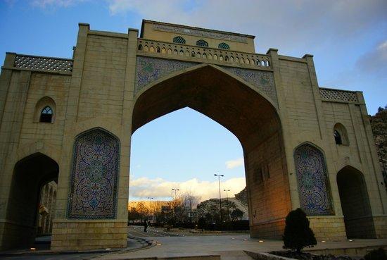 Qur'an Gate
