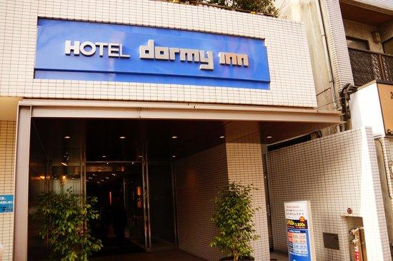 Dormy Inn Hakata Gion: 2