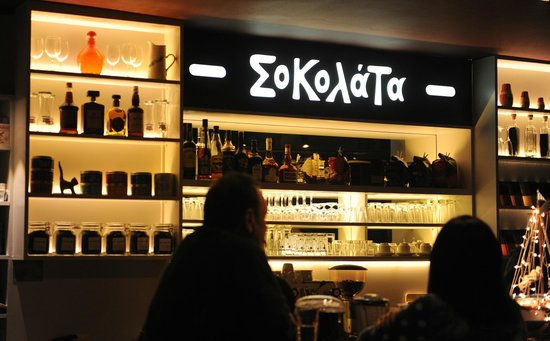 SOKOLATA means Chocolate in Greek.