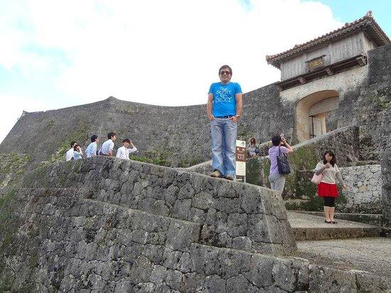 Shurijo Castle: Shurijo 1