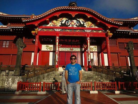 Shurijo Castle: Shurijo 2
