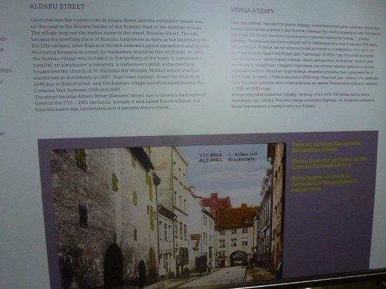 Old City Riga (Vecriga): exhibition inside