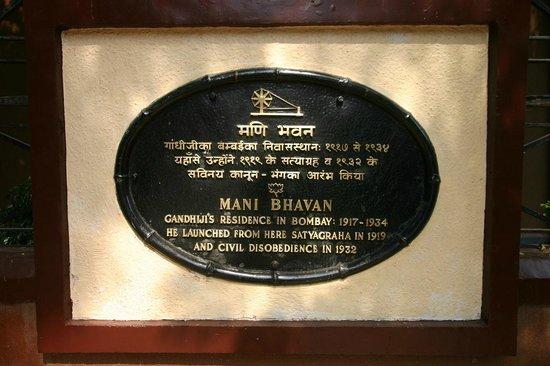 Mani Bhavan Gandhi Museum plaque