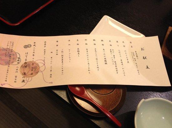Hotel Shirakawa Yunokura : お品書き