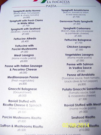Resort Martino Boutique Hotel & Spa: Menu