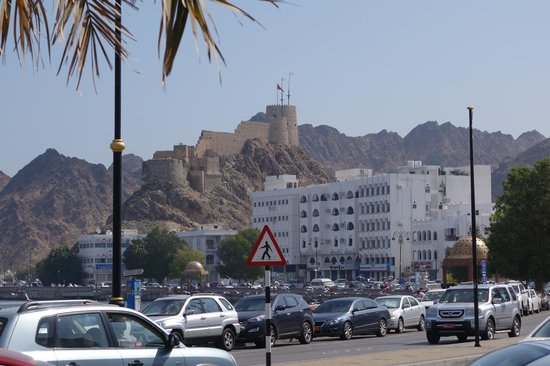 Mutrah Fort on the hill above the Corniche