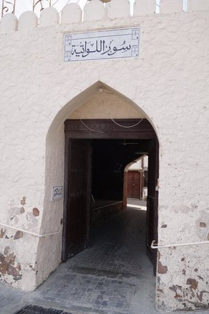 Corniche: Entrance into a residential area near the Souk