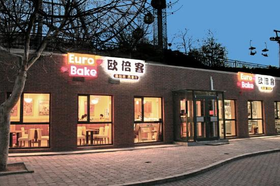 """Euro-Bake: Evening photo of the new """"deluxe"""" Labor Park location just a few steps from the old one. But the"""