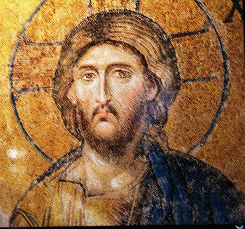 Musée et basilique Sainte-Sophie : mosaique