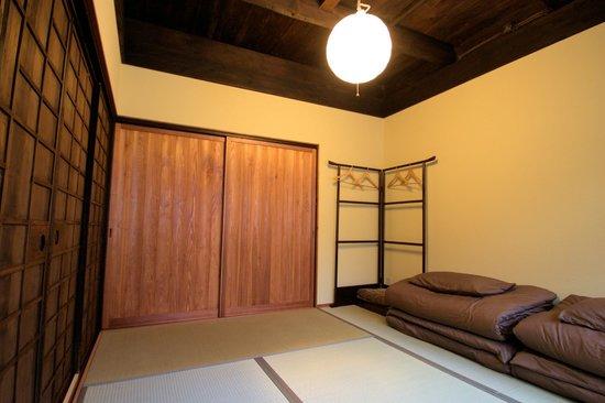Guesthouse Hitsujian: Twin room