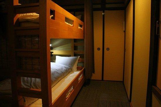 Guesthouse Hitsujian: Mix Dormitory room