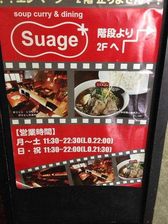 Soup Curry & Dining Suage+ : 11:30開店です