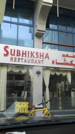 Subhiksha Restaurant
