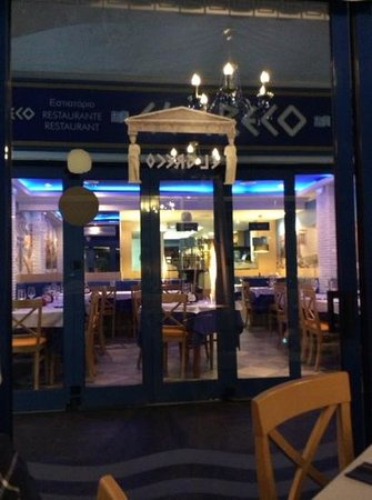 Restaurant El Greco: from the terrace