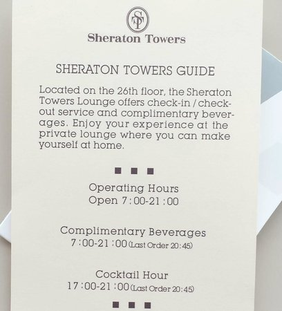 Yokohama Bay Sheraton Hotel and Towers : Towers Lounge 2